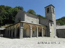 La Verna (Santuario Francescano)