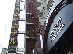 Kinuya Hotel