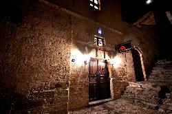 Has Cave Konak Hotel