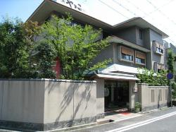 Yakko Ryokan