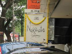 Nakshatra Fine Dine Restaurant