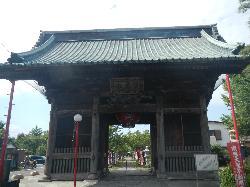 Kuil Daishoji