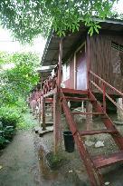 Tanjong Inn
