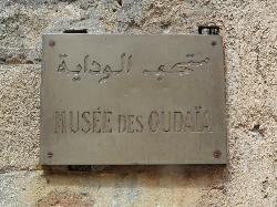 Oudaia Museum