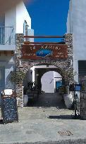 Kohylia Beach Guest House