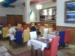 The Kathmandu Nepali Indian Restaurant