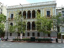 Numismatisches Museum