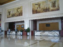 Yuda International Hotel