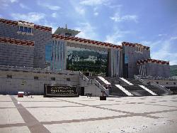 Museum of China Tibetan Medicine Culture