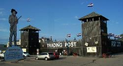 ‪Fort Cody Trading Post‬
