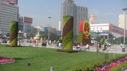 Dongfanghong Square