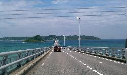 Tsunoshima Bridge - access to Island