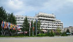Grand Hotel Kazanlak