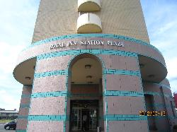 Royal Inn Station Plaza