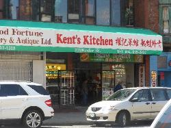 Kent's Kitchen