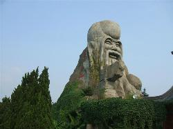 Hangzhou Orient Culture Park