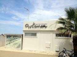Gustomare Beach Bar Restaurant