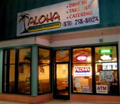 Aloha Hawaiian BBQ