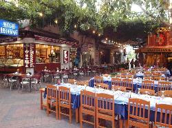 Megri Restaurant