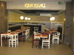 Fan Fang Restaurant