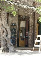 Jack Douglass Saloon