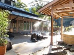 Iitaka no Yu