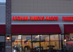 Afghan Famous Kabobs