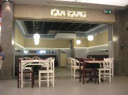 Fan Fang