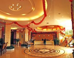 Junjia International Hotel