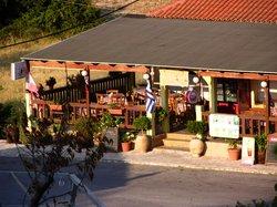 Strofi Tavern - Cafe