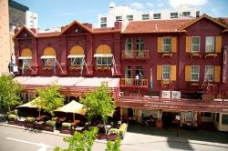 โรงแรมมิสมาอุดสวีดิช
