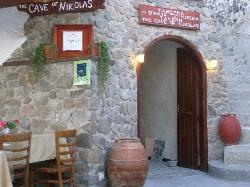The Cave of Nikolas Taverna