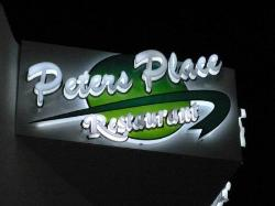 Peters Place
