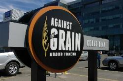 Against The Grain Urban Tavern