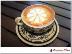 Mamia Coffee
