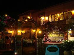 Roussiko