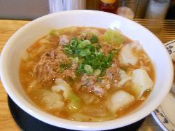 Aloha Ramen Japanese Noodle