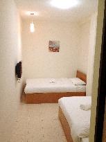 Ku Inn Hotel