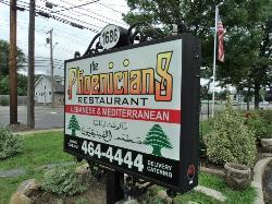 Phoenicians Lebanese Restaurant