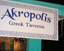 ‪Akropolis Greek Taverna‬