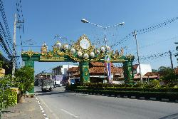 La petite ville voisine Ban Bosang