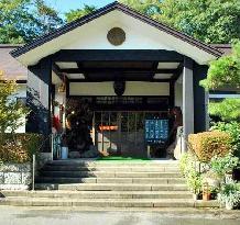Okunasu Taishouura Satinoyu Onsen