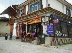 Rose's Cafe