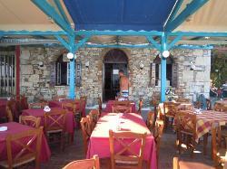 Tarsanas Restaurant, Pizzaria