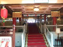 Jinlong Restaurant