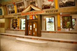 DiMenna Children's History Museum
