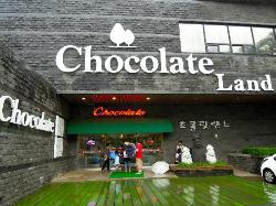 ‪Chocolate Land‬