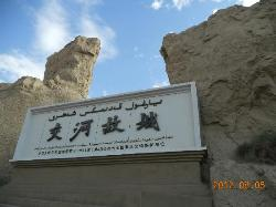 ‪Ancient City of Jiaohe (Yarkhoto)‬