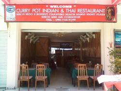 Curry Pot Indian Restaurant