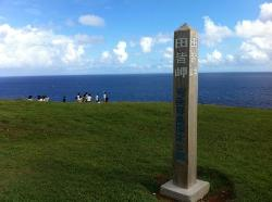 Cape Tamina